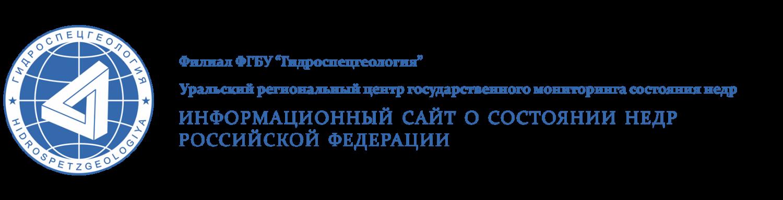 """Филиал """"Уральский региональный центр ГМСН"""""""